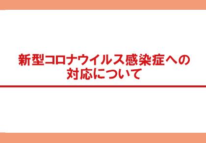 メディア紹介画像